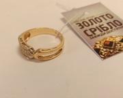 Продажа ювелирных изделий б/у: из золота,  с бриллиантами,  из серебра.